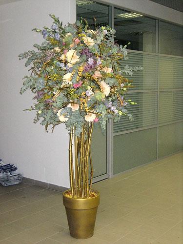 Топиарий европейское дерево дерево